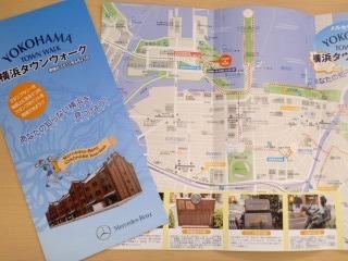 Yokohamatownwalk20110625